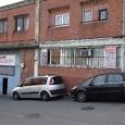 Por orden de la Propiedad.  Venta de pabellón de 1.080 m² con oficinas, en el Polígono Industrial de Atxukarro Nº14, junto a la autopista AP-68 en Arrigorriaga (Bizkaia).  […]