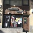 Por orden de la Propiedad.  Venta de local de 152 m² aprox. acondicionado como Bar – Restaurante en la calle Erribera de Ondarroa.  SE ACEPTAN OFERTAS Pueden enviarnos […]