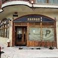 Por orden de la Propiedad.  Liquidación de bar restaurante de 200 m² frente al Paseo Ostende de Castro Urdiales, a 50 m de la Playa,a 300 m del Casco […]