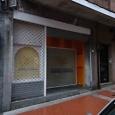 Por orden de la Administración Concursal de Procesos y Soluciones Barakaldoko, S.L., Procedimiento Concursal 189/2017. Juzgado de lo Mercantil Nº1 de Bilbao.  Liquidación de local comercial de 128 m², […]