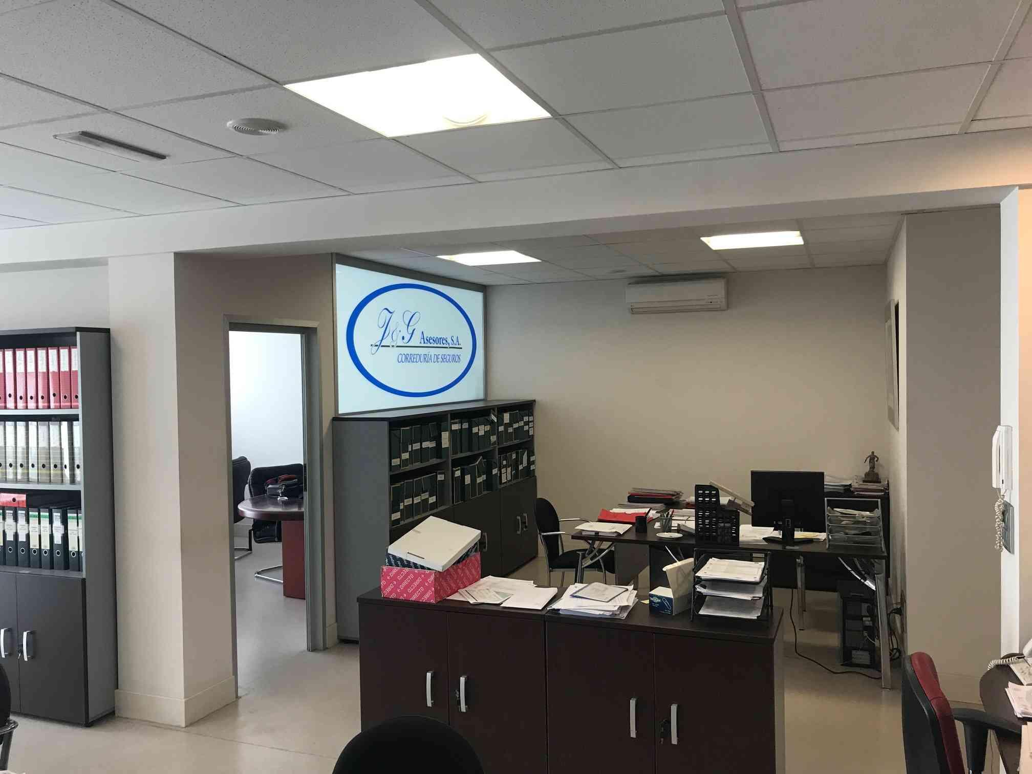 Pacelma auctions s l oficina bilbao centro y trastero for Material de oficina bilbao