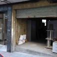 Por orden de la Administración Concursal de Hermanos Elortegi S.A. Procedimiento Concursal 894/2018. Juzgado de lo Mercantil Nº1 Bilbao.  Venta de local en la calle El Abra Nº3 de […]
