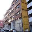 Por orden de la Administración Concursal de Arrigunaga Asesores, S.L.L. Procedimiento concursal 774/2019. Juzgado de lo Mercantil Nº 1 de Bilbao.  Liquidación de local acondicionado como oficina de 78 […]