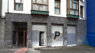 Por orden de la Propiedad.  Liquidación de local comercial de 167 m² útiles, divididos en dos plantas, en el barrio bilbaíno de Solokoetxe. Junto al Casco Viejo, a 200 […]