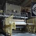 Por orden de la propiedad.  Liquidación de Máquina TOSCHI de fabricación de papel Tisú de Mesa inclinada.  Fecha límite para el desmontaje y la retirada de la máquina […]